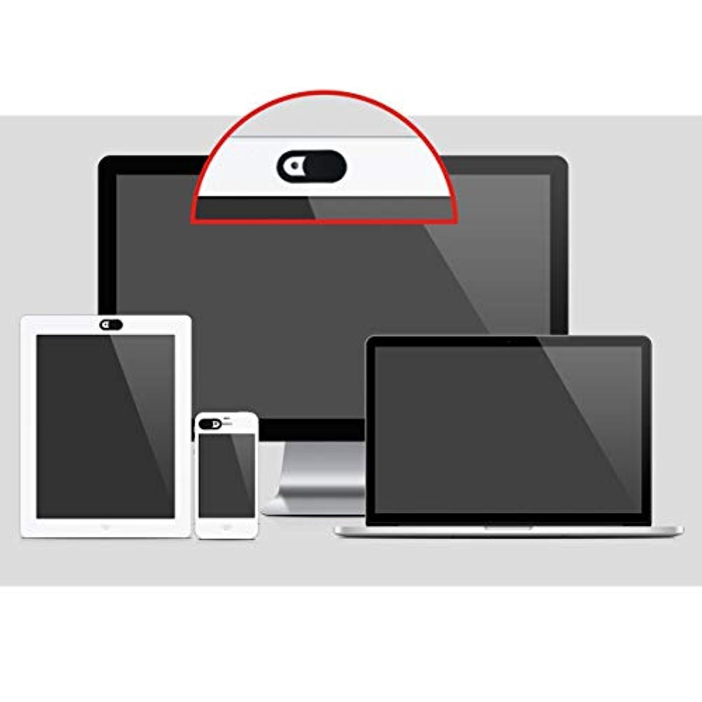 胃控えめな些細な1PCS耐久性のある金属の楕円形のミニWebCamカバーシャッターマグネットスライダーカメラカバーWebラップトップPCタブレットプライバシー用(色:黒)