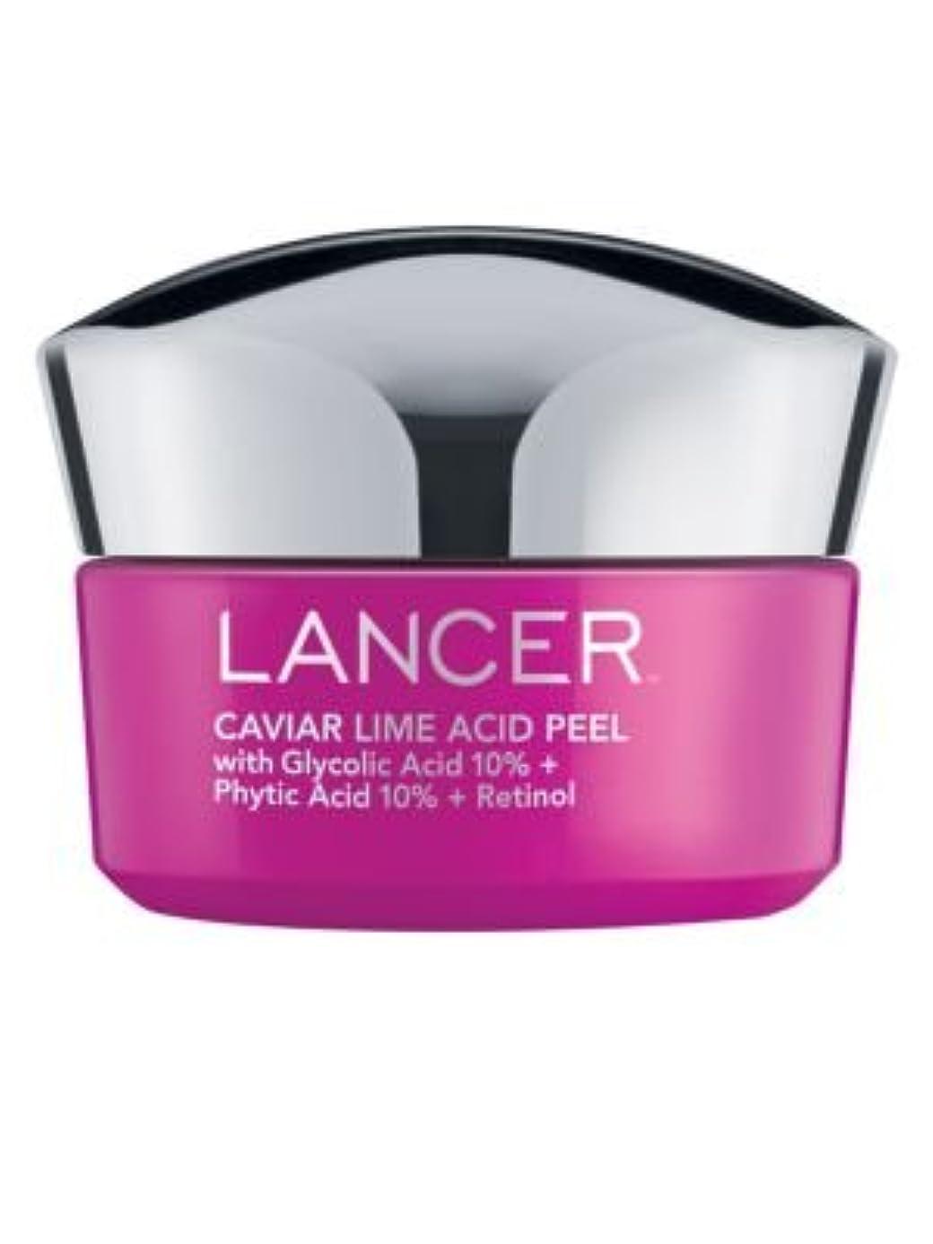 スポット扱いやすいドメインLancer Caviar Lime Acid Peel 50ml