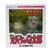 オバケのQ太郎 O次郎&P子 VCD 藤子・F・不二雄ミュージアム限定