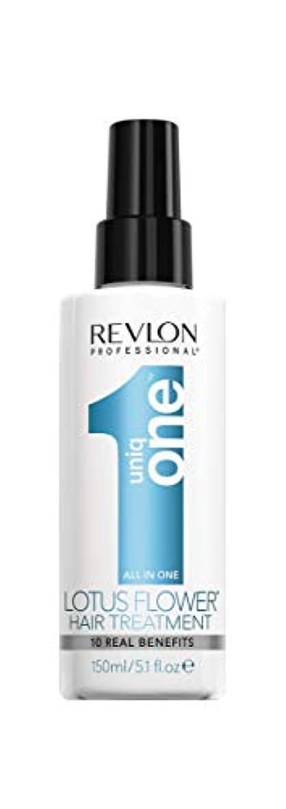 特異なに話すドロップRevlon 女性の治療のためUNIQ一つロータスフラワーヘアトリートメント、5.1オンス 値が見つかりません 値が見つかりません