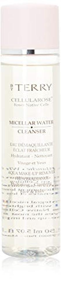 豚政権パンサーバイテリー Cellularose Micellar Water Cleanser - For All Skin Types 150ml/5.07oz並行輸入品