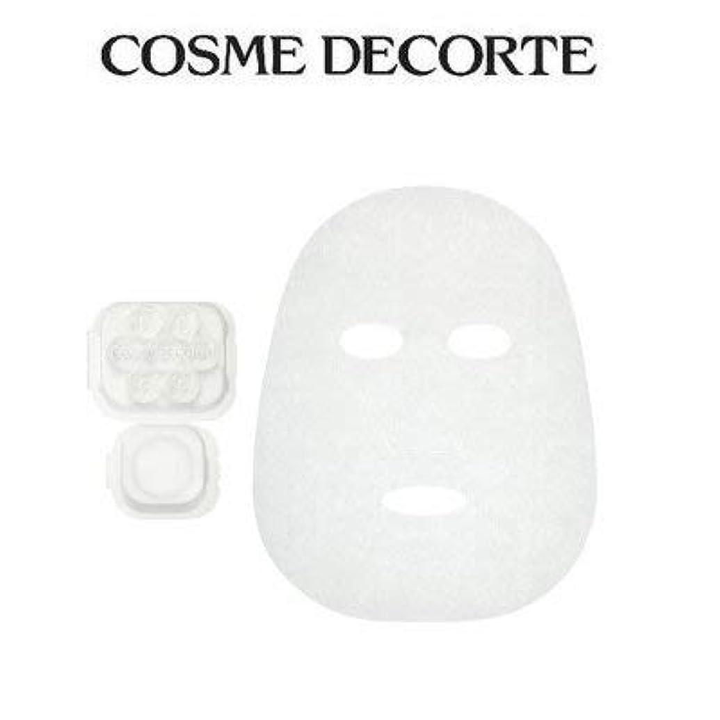 充電アフリカ人プラカードコーセー コスメデコルテ ローションマスク 14個入
