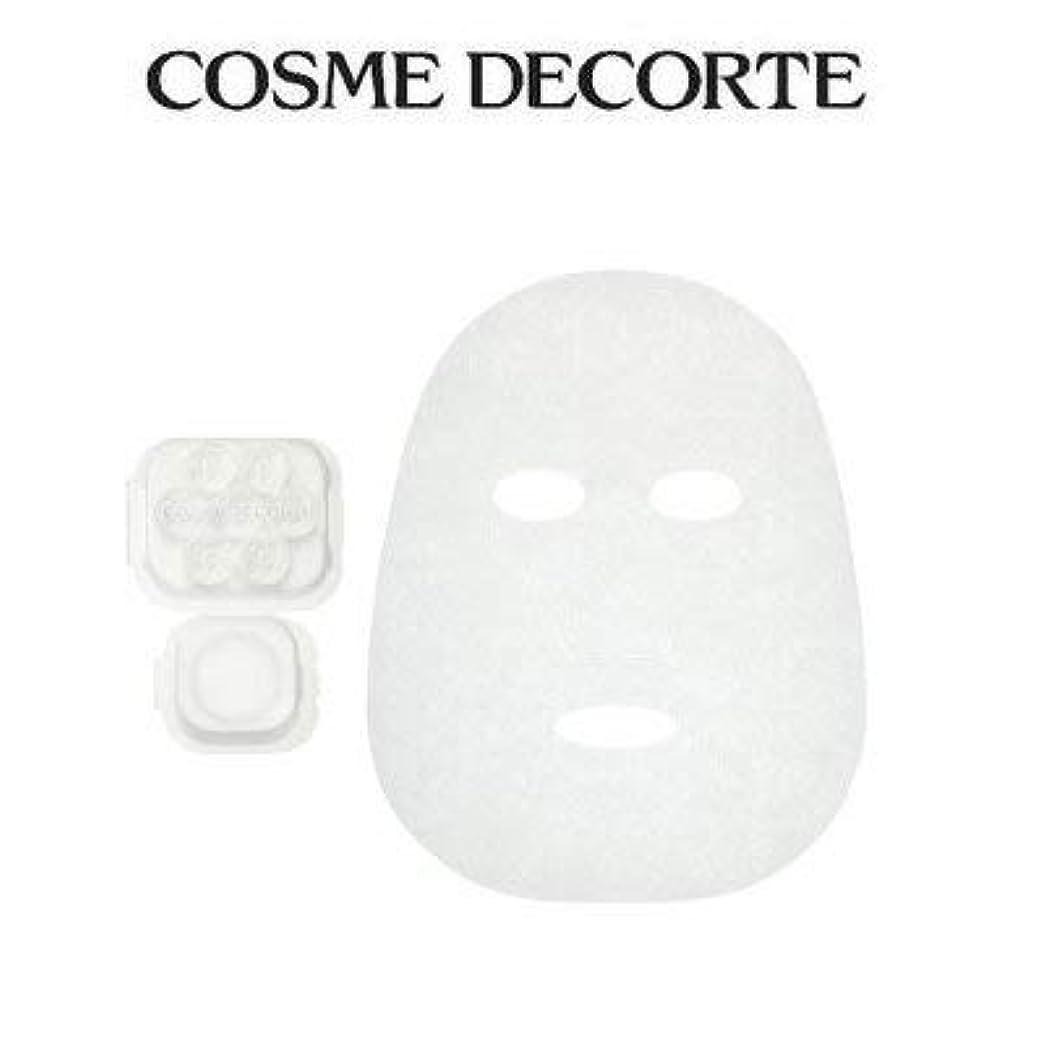 開拓者鈍い階層コーセー コスメデコルテ ローションマスク 14個入