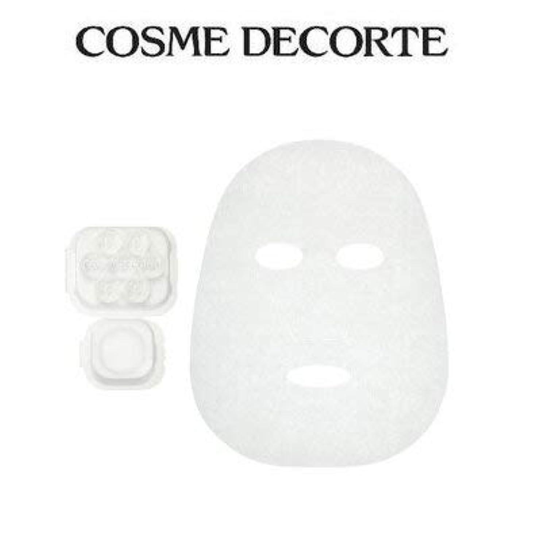 コーセー コスメデコルテ ローションマスク 14個入