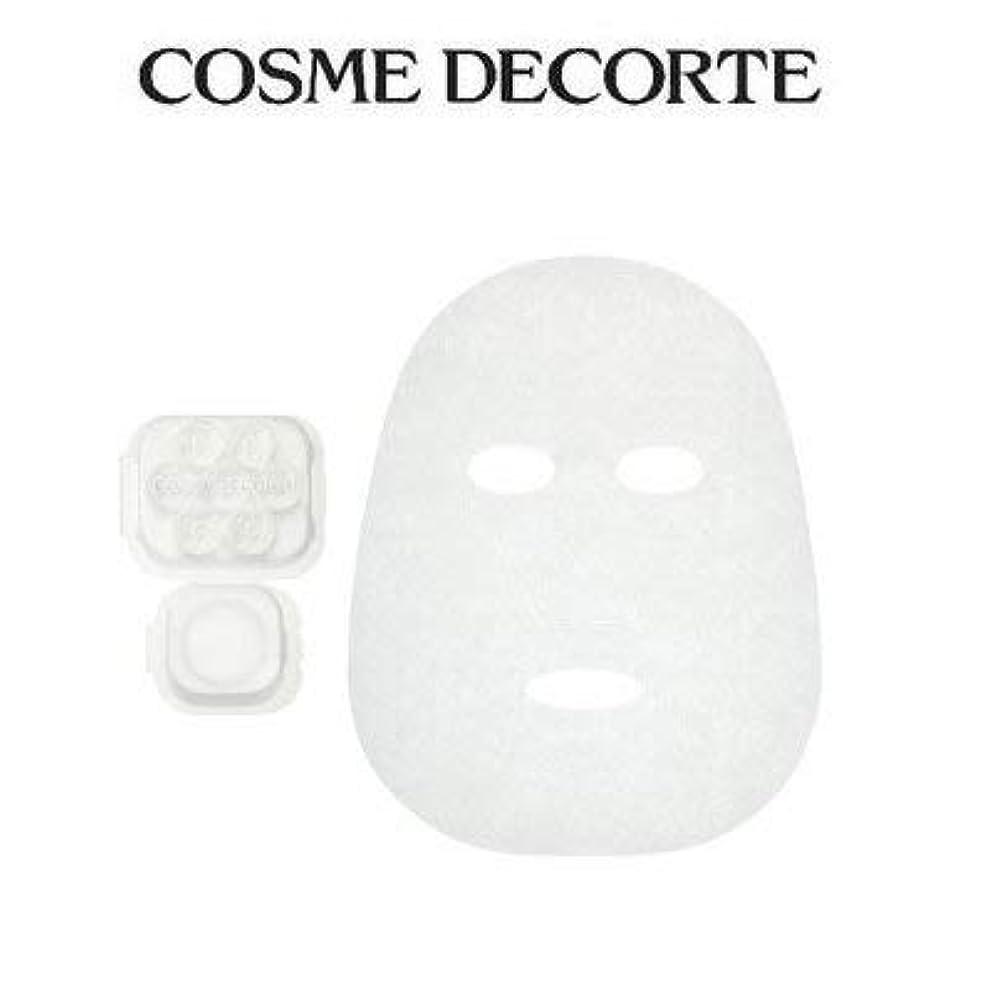 必要性なに暗殺するコーセー コスメデコルテ ローションマスク 14個入