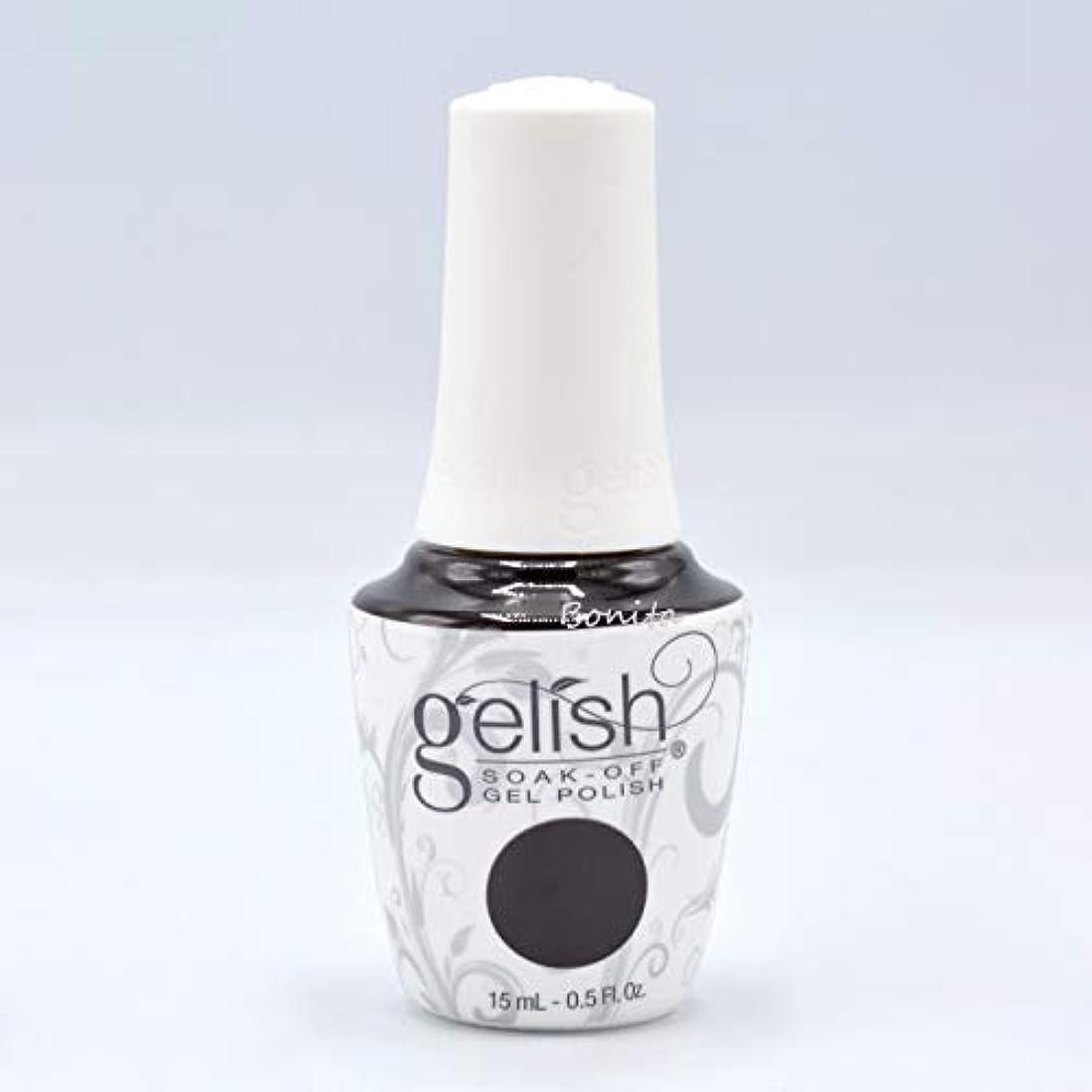 Harmony Gelish - Forever Fabulous Marilyn Monroe - Batting My Lashes - 15 mL / 0.5 Oz