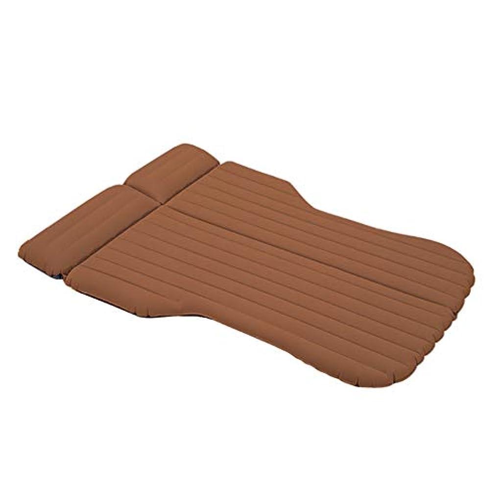 に話す貯水池ミント屋外リクライニングチェアアームチェアの良い選択 屋外旅行車旅行の膨脹可能なマットレスの膨脹可能なベッドのキャンプポジティブおよびネガティブ2色利用できる (色 : 褐色, サイズ : 195*140CM)