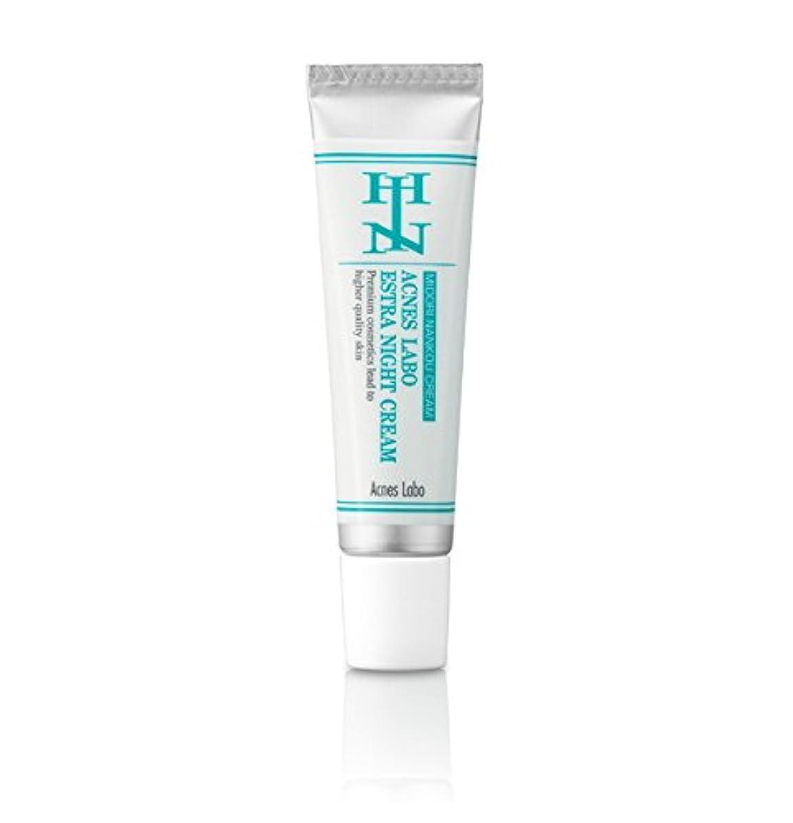 HINアクネスラボ 薬用エストラナイトクリーム