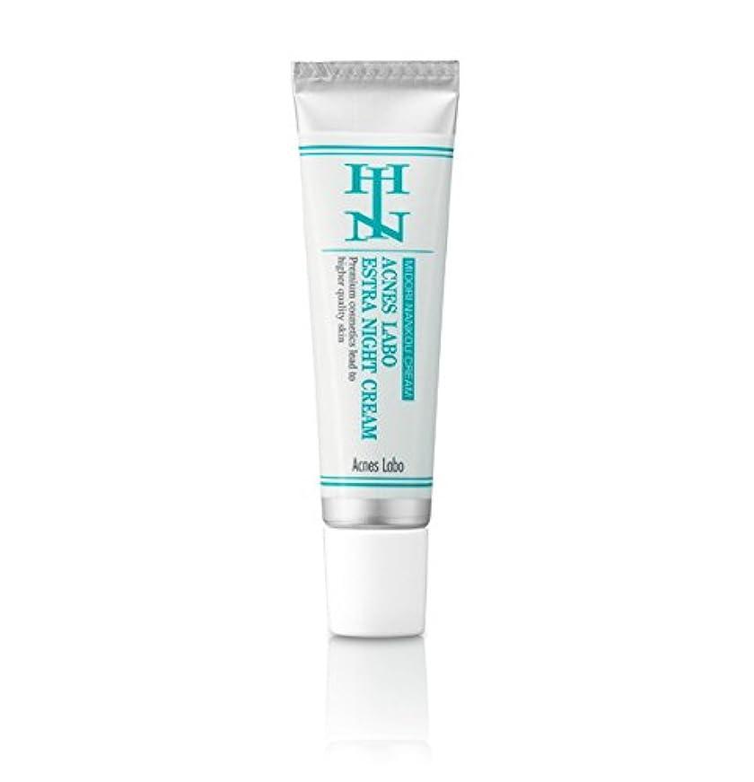 過敏な見分ける修理可能HINアクネスラボ 薬用エストラナイトクリーム