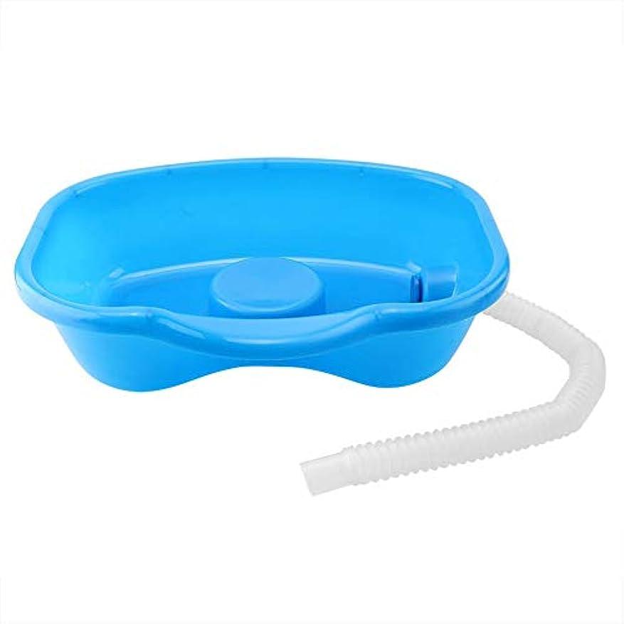 気づくマンハッタンスマートシャンプー洗面器、医療用洗面器無効シャンプー洗面器厚いベッド髪を洗うトレイプラスチック障害者、障害者、高齢者、寝たきりの人に適しています