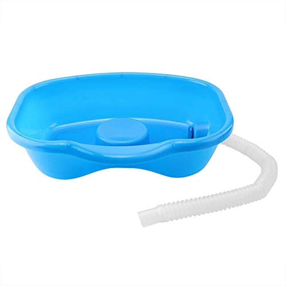 軽ハングの頭の上シャンプー洗面器、医療障害者用シャンプー洗面器厚いベッド洗髪皿プラスチックシャンプー洗面器