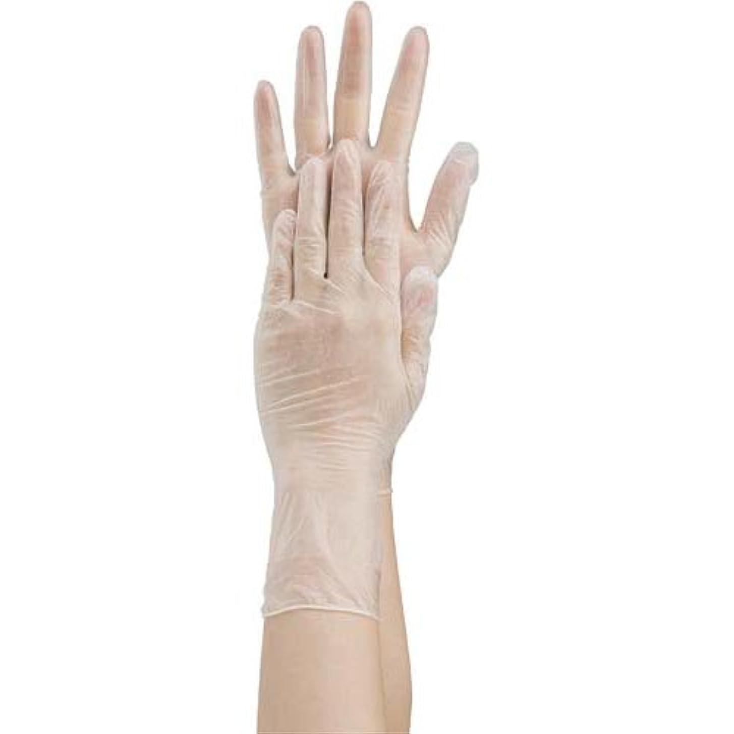 葉っぱ安全性海港共和 プラスチック手袋 粉付 No.1500 S 10箱