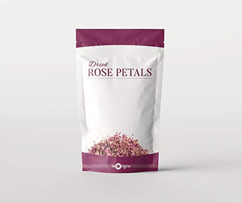行政支出配送Dried Rose Petals - 100g