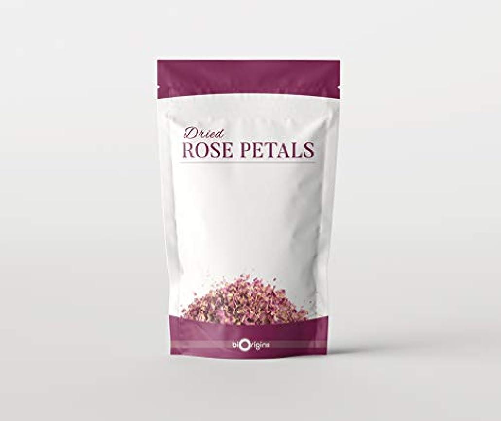 剣アンドリューハリディベスビオ山Dried Rose Petals - 100g