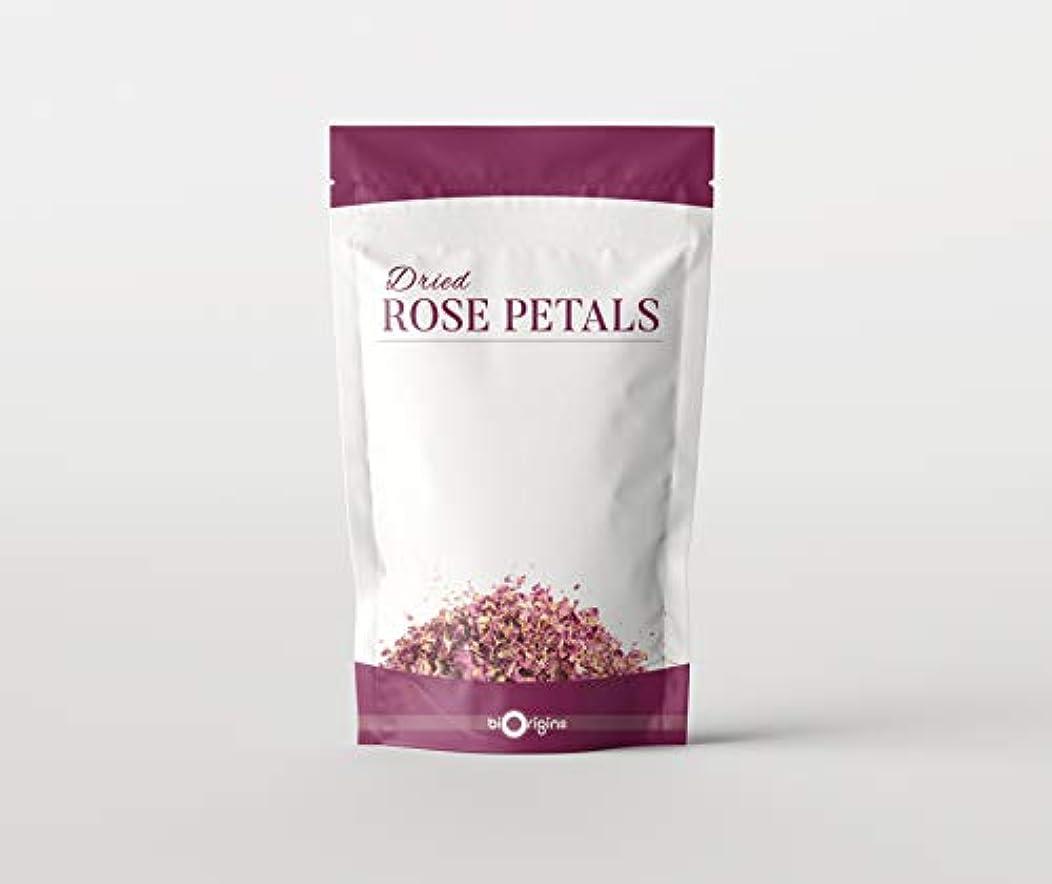余暇ドリル告白Dried Rose Petals - 100g
