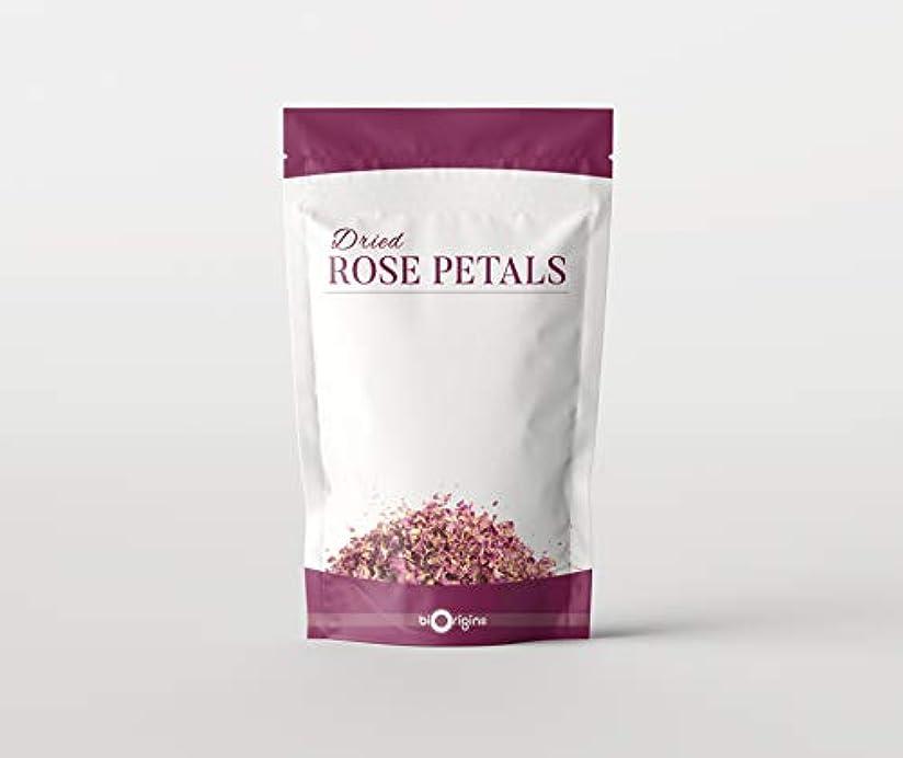 意図どうしたのピジンDried Rose Petals - 100g