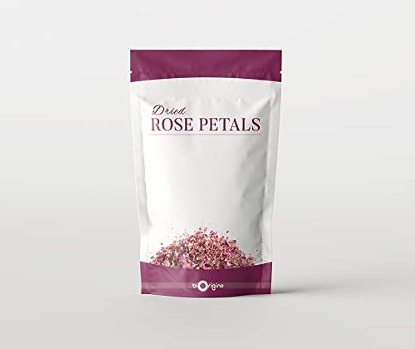 お世話になったピラミッド誇りDried Rose Petals - 100g