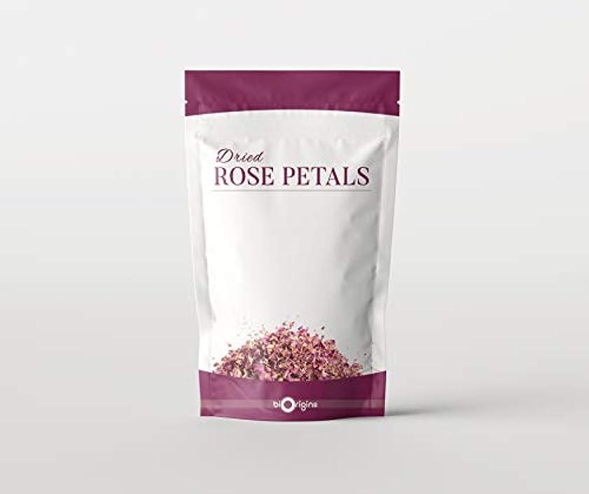 軽くバルクストリップDried Rose Petals - 100g