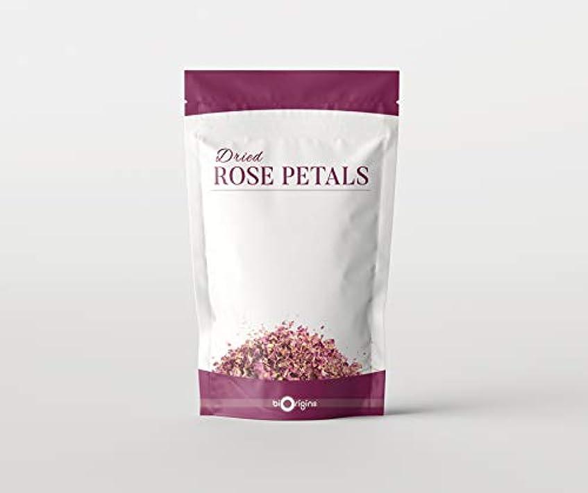 鬼ごっこ王室探すDried Rose Petals - 100g