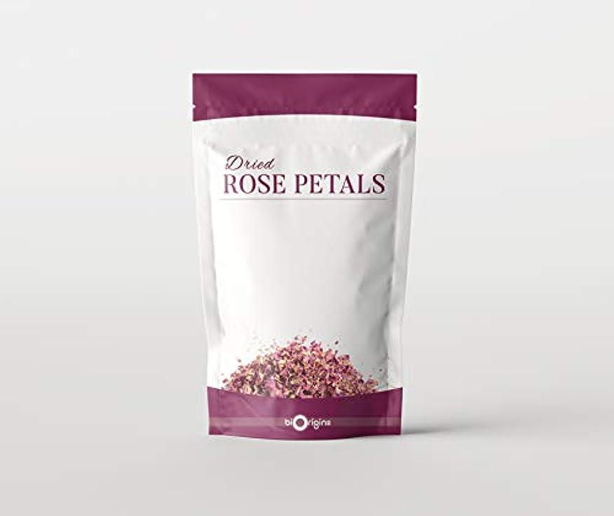 尊敬する効果的ホイストDried Rose Petals - 100g
