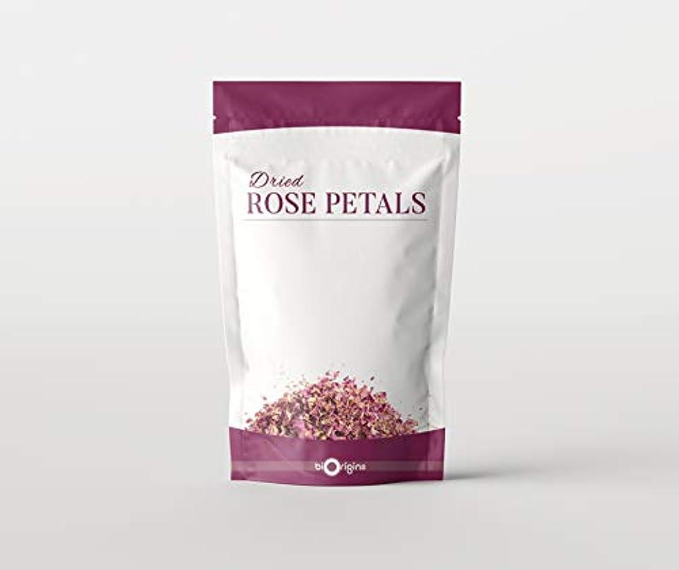 絶え間ない悲しむありそうDried Rose Petals - 100g
