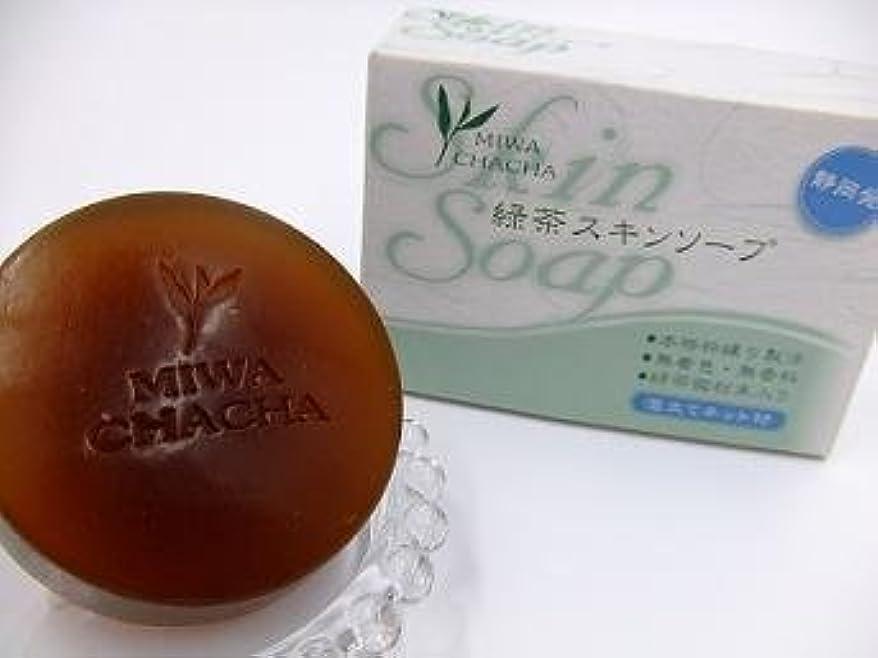 時折材料皮緑茶スキンソープ(2個セット)