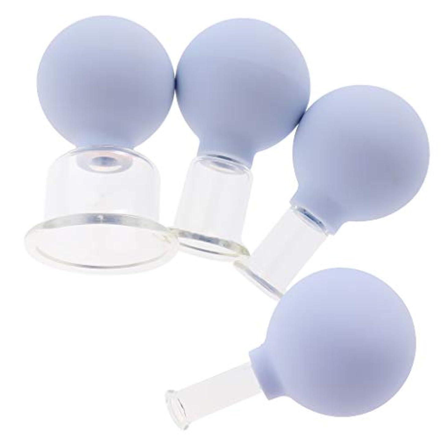 楽観的アンペアガラスCUTICATE 全3色 マッサージカップ ガラスカッピング 吸い玉 マッサージ カッピングセット 4個入 - 白