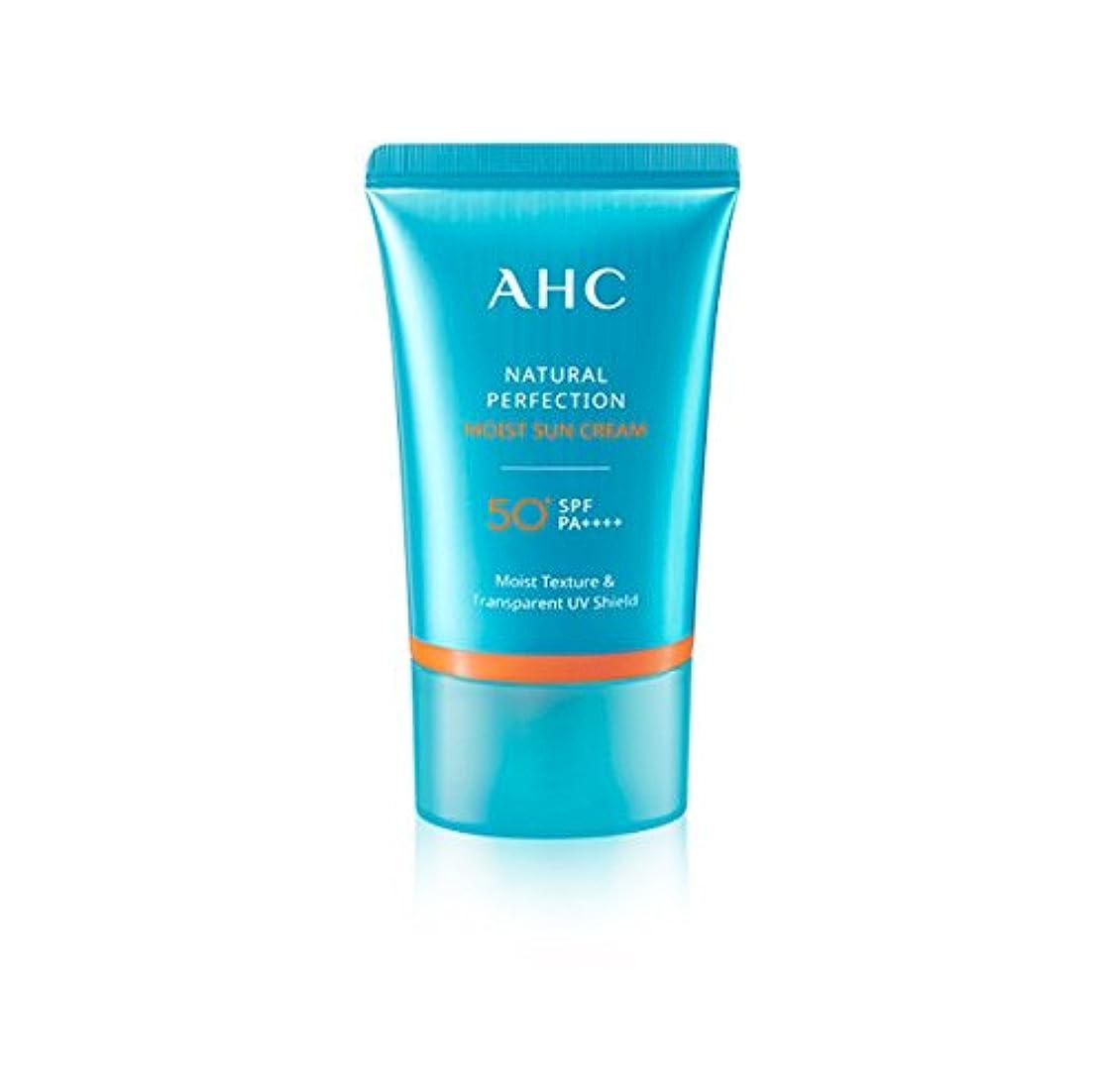 霧継続中従順なAHC Natural Perfection Moist Sun Cream 50ml/AHC ナチュラル パーフェクション モイスト サン クリーム 50ml [並行輸入品]
