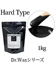 【Dr.waxシリーズ】ワックス脱毛 粒タイプ 紙を使用しない ハードワックス (キャビア 1kg)