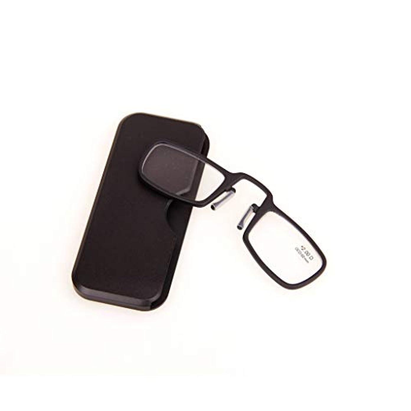 Armless老眼鏡 - 鼻の長さ4色の老眼鏡、携帯用ミラーボックス、どこへ行っても