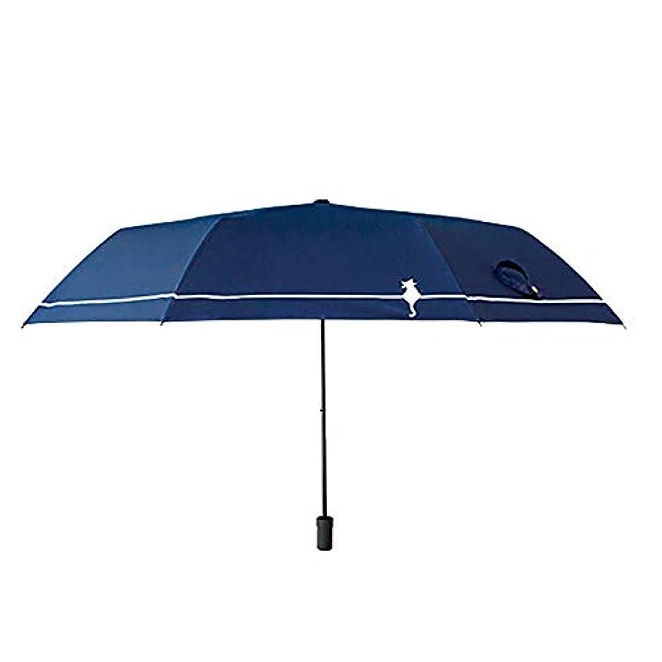 広げる天才弾力性のある小さな新鮮な森林シンプルな傘女性の雨と雨のデュアルユース太陽の傘日焼けUVブラックプラスチックの傘