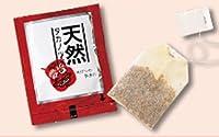 お米の虫除け 鷹の爪 タカのツメ 鷹のツメ (唐辛子) ティーバック1袋