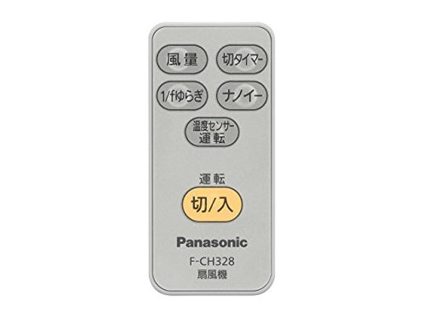 暴露裏切り者検閲Panasonic リモコン FFE2810221