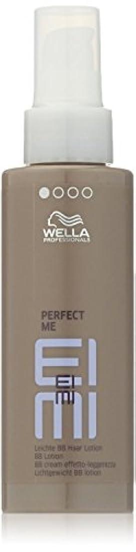 把握インレイ出発するWella EIMI Perfect Me - Lightweight BB Lotion 100 ml [並行輸入品]