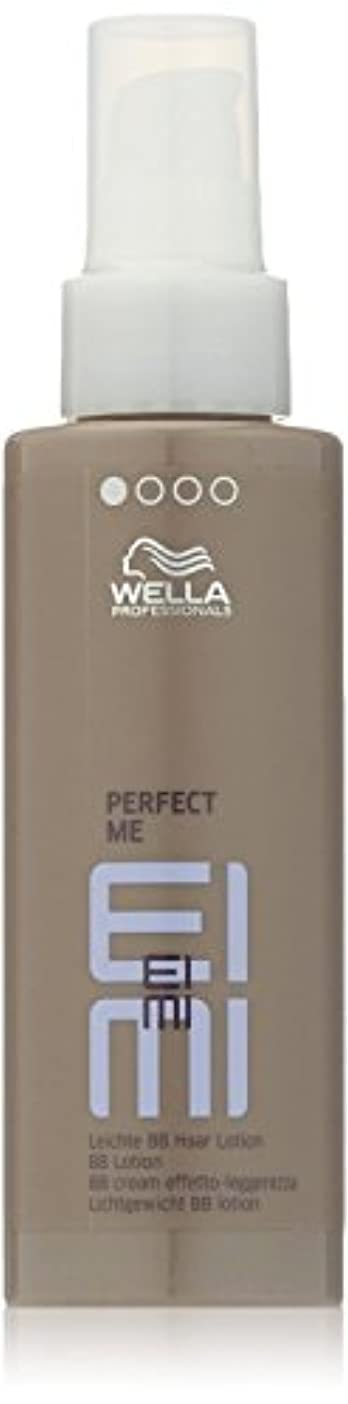 うめき声メダリスト見せますWella EIMI Perfect Me - Lightweight BB Lotion 100 ml [並行輸入品]