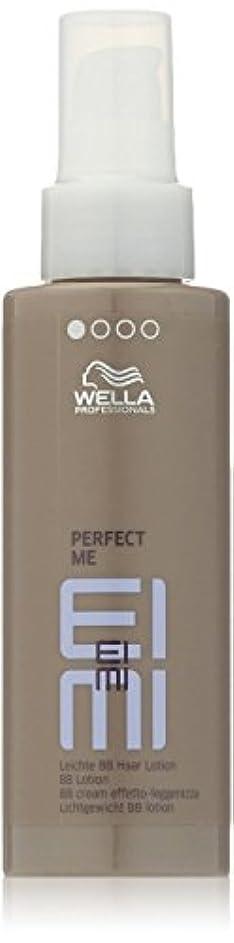 影響する電卓アリーナWella EIMI Perfect Me - Lightweight BB Lotion 100 ml [並行輸入品]