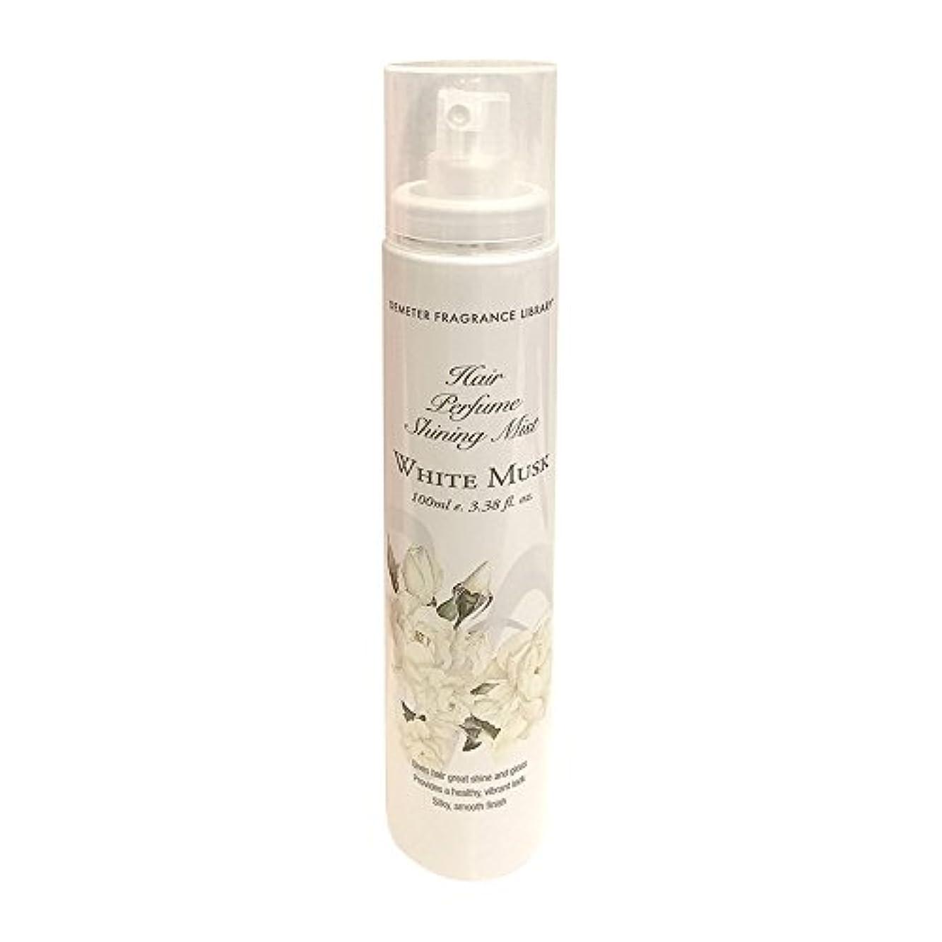 非効率的なガチョウ縮約ディメーター ヘアパフューム シャイニングミスト ホワイトムスクの香り (100mL)