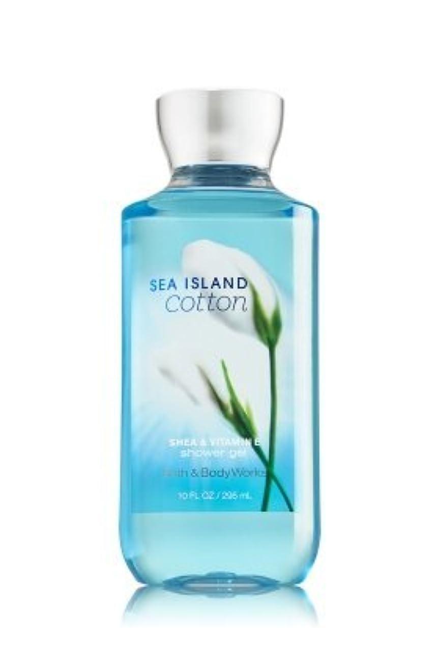 変形謎シリング【Bath&Body Works/バス&ボディワークス】 シャワージェル シーアイランドコットン Shower Gel Sea Island Cotton 10 fl oz / 295 mL [並行輸入品]