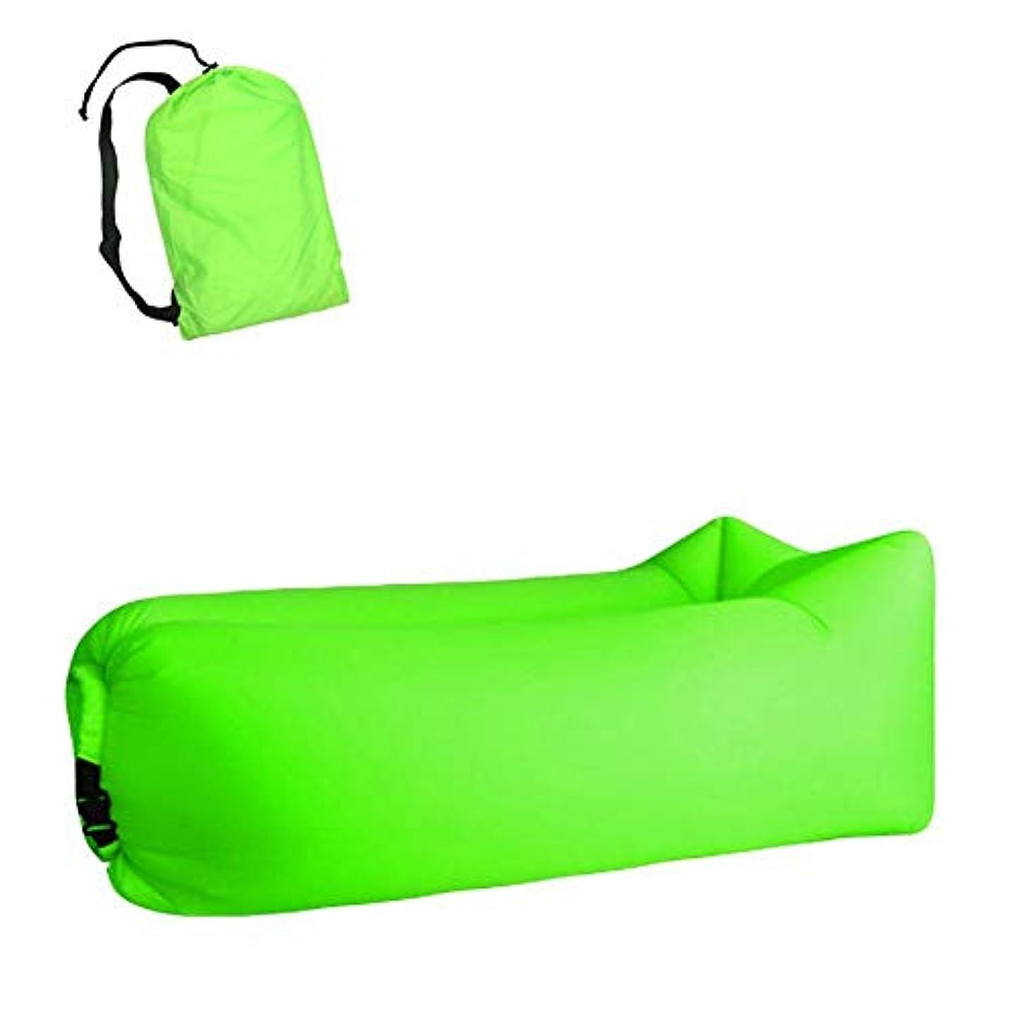 エコー三角形影のあるBeTyd ライト寝袋防水インフレータブルバッグ怠惰なソファキャンプ寝袋エアベッド大人ビーチラウンジチェア高速折りたたみ - グリーン