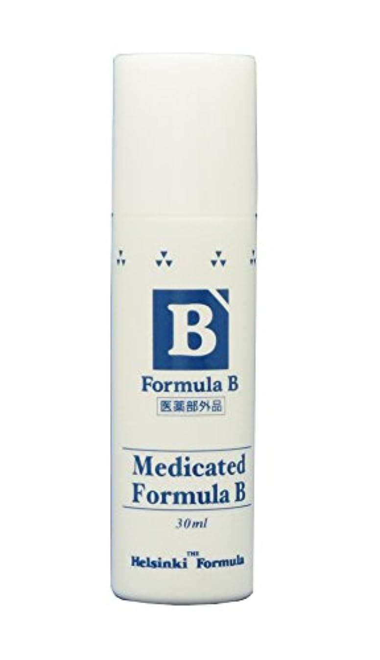 ヘルシンキ?フォーミュラ 薬用フォーミュラB 30ml (肌皮脂汚れ乳化剤) 【医薬部外品】