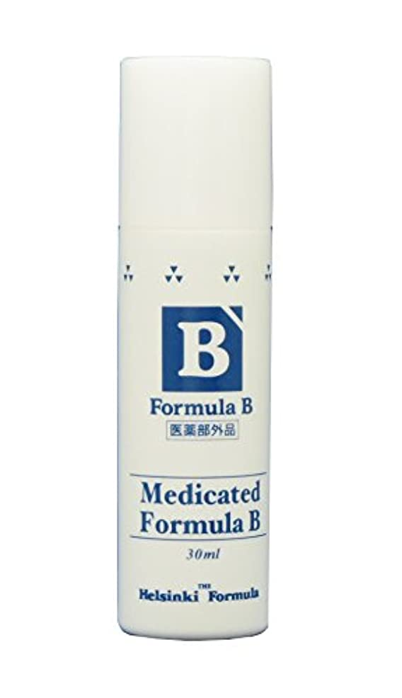 製造ミルク細いヘルシンキ?フォーミュラ 薬用フォーミュラB 30ml (肌皮脂汚れ乳化剤) 【医薬部外品】