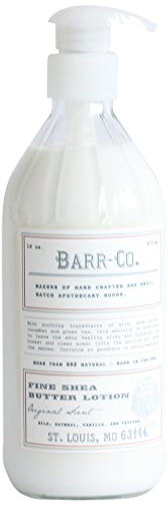 説明的壁紙服を片付けるBARR-CO.(バーコー) ローション