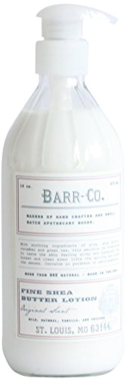 副出会い分類BARR-CO.(バーコー) ローション