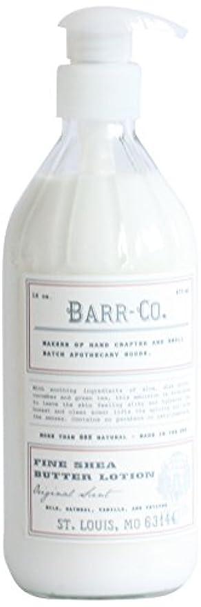 ベテランエンコミウム確かめるBARR-CO.(バーコー) ローション
