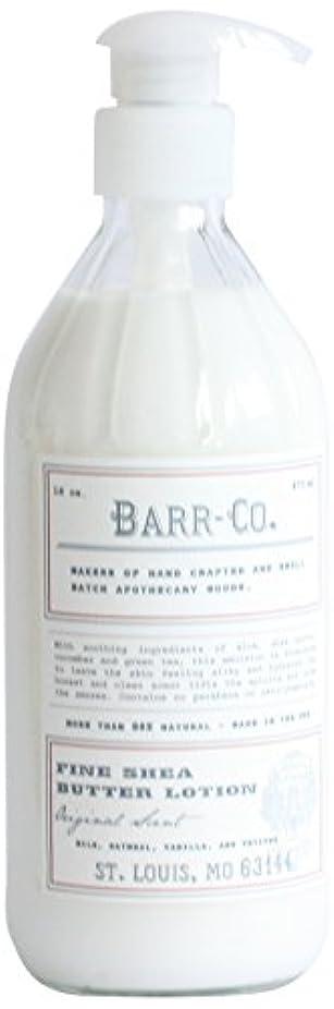 レシピポイント忌避剤BARR-CO.(バーコー) ローション