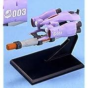 ガンダムコレクション4 メビウス 003 (核ミサイル) 《ブラインドボックス&#x300