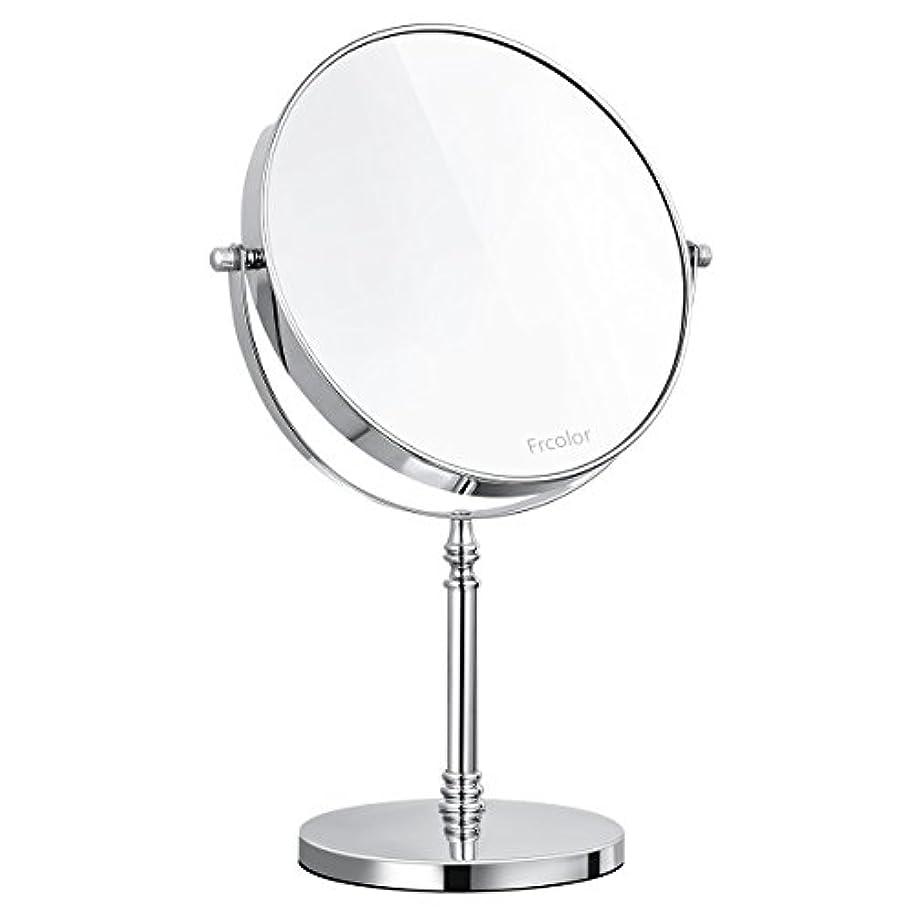 急流真実派手Frcolor 化粧鏡 卓上ミラー 両面鏡 スタンドミラー 10倍拡大鏡 ラウンド 拭く布を付き 8インチ 360度回転 メイクアップミラー