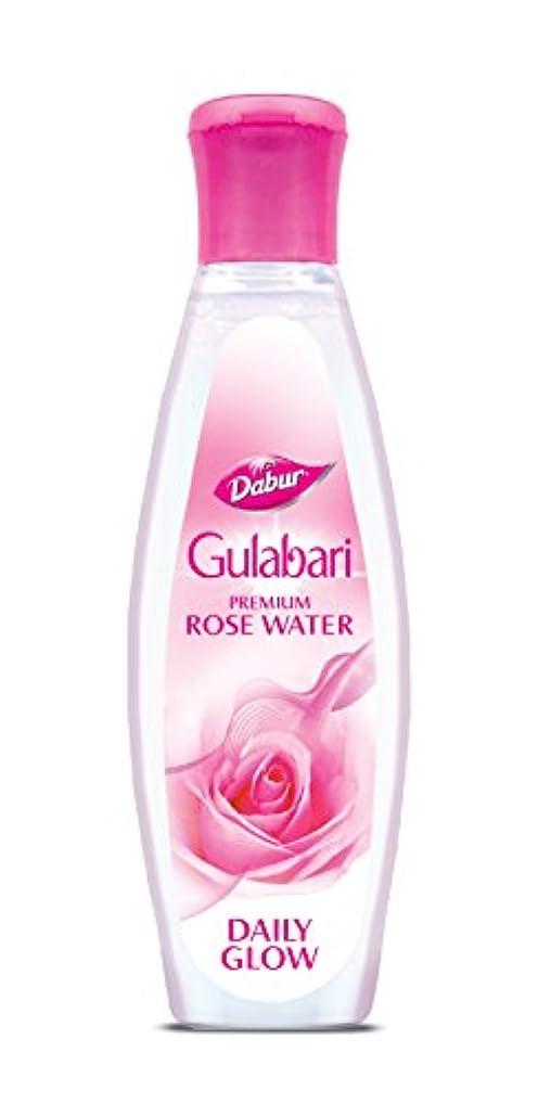 ミルクヨーグルト発掘するDabur Gulabari Premium Rose Water( Gulab Jal)-120ml