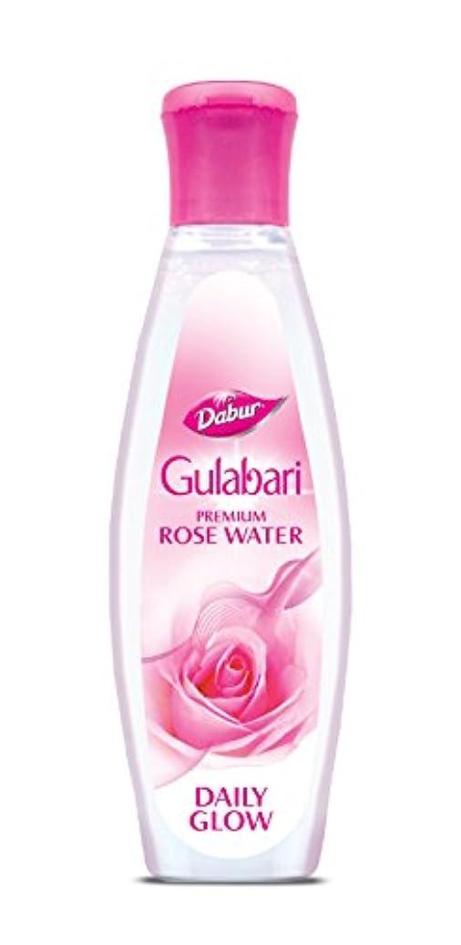政府赤面ハミングバードDabur Gulabari Premium Rose Water( Gulab Jal)-120ml