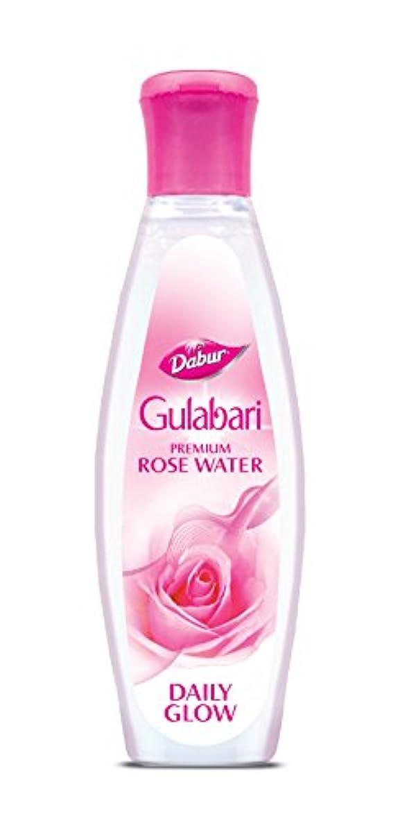 証書枕ウェブDabur Gulabari Premium Rose Water( Gulab Jal)-120ml